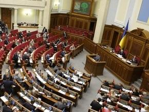 Рада приняла закон о всеукраинском референдуме (обновлено)