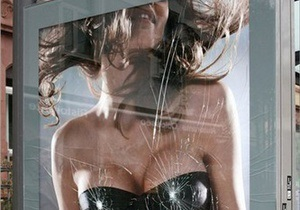 Эксперт: ВР не поддержит запрет эротической рекламы