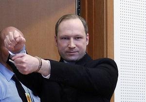 В Норвегии начинается суд на террористом Брейвиком
