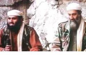 Агенты ЦРУ схватили зятя бин Ладена