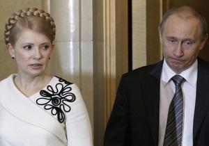 ГПУ: Тимошенко единолично приняла решение о подписании газовых контрактов с Россией