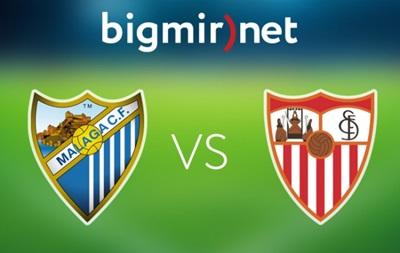 Малага - Севилья 0:0 Онлайн трансляция матча чемпионата Испании
