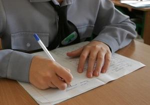 За Украину! требует от Януковича ветировать закон о дошкольном образовании с пятилетнего возраста