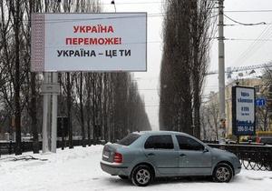 The Wall Street Journal: Украина на пути к государственному банкротству