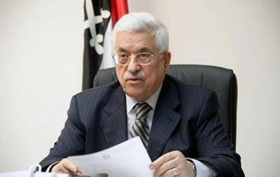 Аббас ушел с поста главы Организации освобождения Палестины
