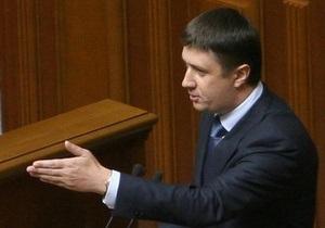 Кириленко заверил, что группа За Украину! не войдет в коалицию с Партией регионов