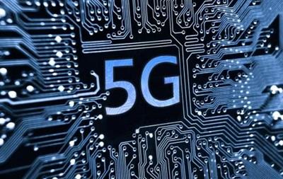 Нидерланды начали испытание технологии 5G