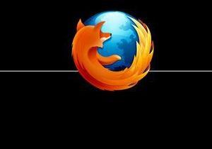 Mozilla представила десятую версию Firefox