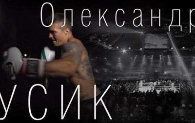 Промо-ролик боя Усика против Джонни Мюллера