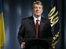 Ющенко мечтает о сказочных вещах