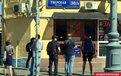 В Москве у обменников образовались очереди - СМИ