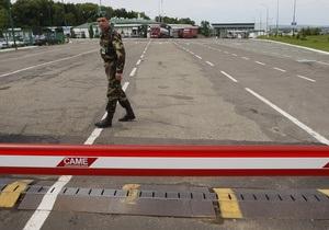 На границе Украины с Молдовой задержаны 27 человек в двух Жигулях