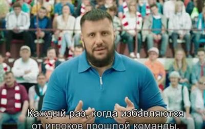 Экс-министр Клименко запустил в соцсетях вирусную рекламу