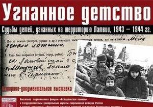 В Латвии два российских историка объявлены персонами нон грата
