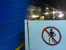 220 тысяч киевлян ежедневно пользуются метро без необходимости