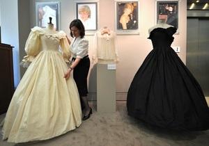Наряды принцессы Дианы выставят на аукцион