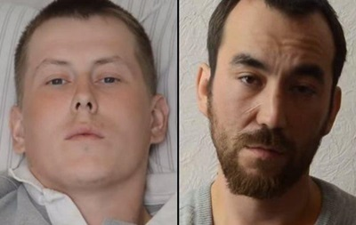 Ерофеева и Александрова заподозрили в новых преступлениях