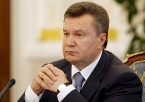 Янукович намерен просить Раду срочно изменить основы внутренней и внешней политики