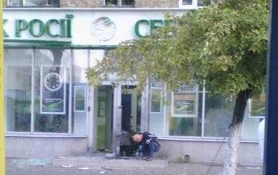 В Киеве разбили отделение Сбербанка России - СМИ