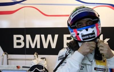 В России отобрали еду у гонщиков BMW