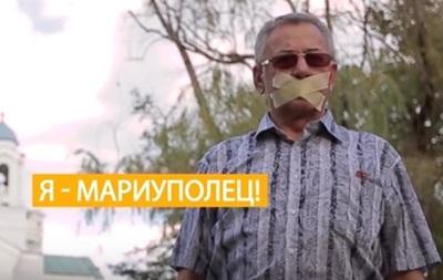 Мариупольцы устроили флешмоб против отмены местных выборов