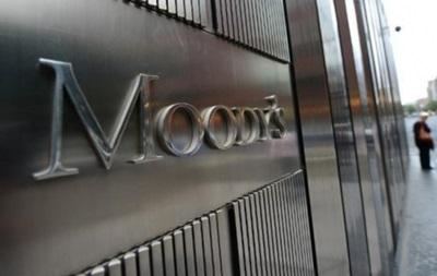 Moody s ухудшило прогноз экономики России