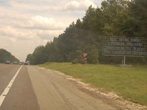 Кабмин одобрил проект о кредите в $400 млн на реконструкцию дороги Киев-Харьков