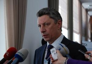 Бойко: Украина и РФ в газовых пререговорах не обсуждают продажу активов