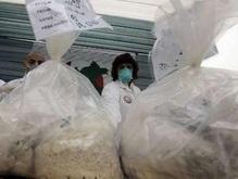 В Сьерра-Леоне нашли самолет с 700 кг кокаина на борту