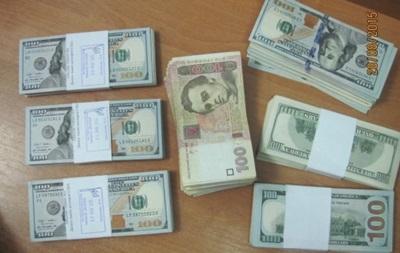Пограничники задержали россиянина с 63 тысячами долларов
