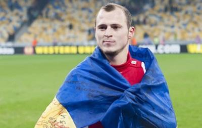 Крым - Украина: Форвард Днепра Роман Зозуля пожелал удачи Усику