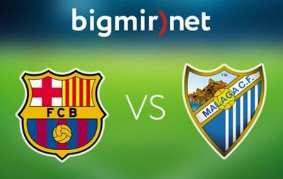 Барселона - Малага 1:0 Онлайн трансляция матча чемпионата Испании