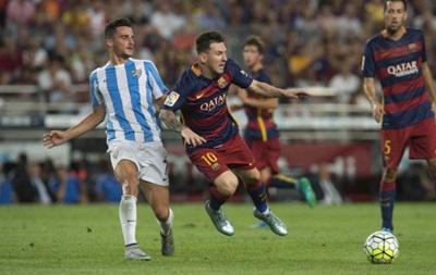 Барселона добыла минимальную победу над Малагой