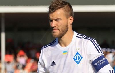 Динамо отказалось продавать Ярмоленко в Боруссию Дотмунд - агент