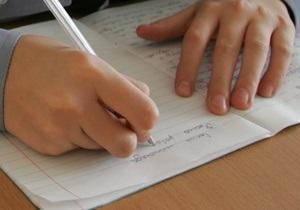 Поступление 2013 - В Украине стартовала регистрация абитуриентов на ВНО