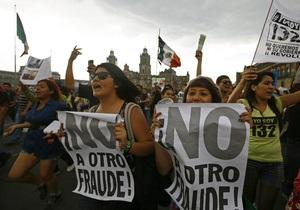 Массовые протесты в Мехико против результатов выборов