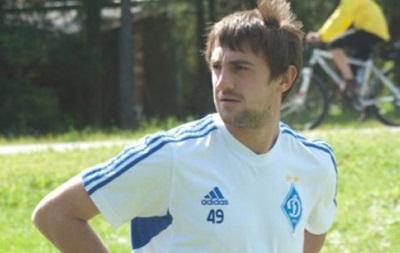 Динамо отправило в Говерлу еще одного своего футболиста