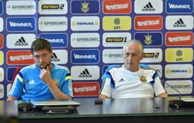 Фоменко: Будем строить свою игру отталкиваясь от соперников