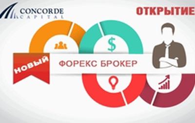 Новый брокер рынка Forex представит ноу-хау для трейдеров и инвесторов