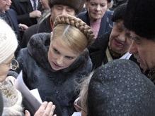 Тимошенко: Днепропетровская область не будет закрывать прорехи