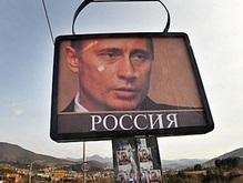 Жители стран Большой семерки негативно оценили роль Путина
