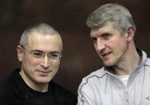 Ходорковский и Лебедев встретили новый приговор улыбкой