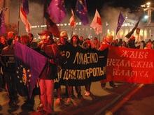 В Минске завершился митинг оппозиции
