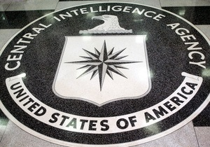 Смертник, взорвавший восемь агентов ЦРУ в Афганистане,  являлся двойным агентом