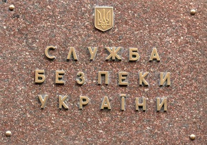 Аналитика: Пристыженные спецслужбы Украины ищут след российского оппозиционера