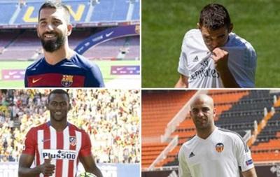 Трансферное лето стало рекордным для чемпионата Испании