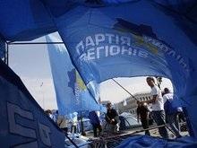 Партия Регионов усилит положения о НАТО и русском языке