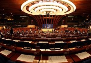 ПАСЕ призывает не признавать президентские выборы в Беларуси