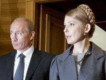 Взгляд: Москва ставит на Юлю