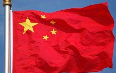 Парад в Китае: прямая видеотрансляция